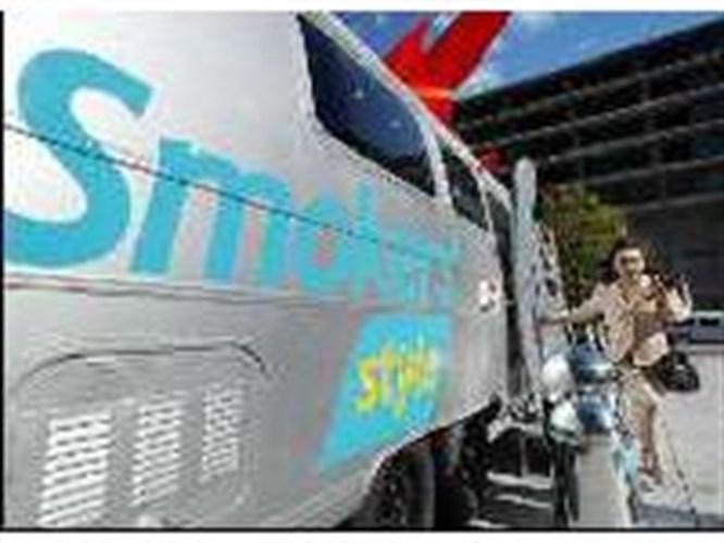 """Japon tiryakilerin sığınağı: """"SmoCar"""""""